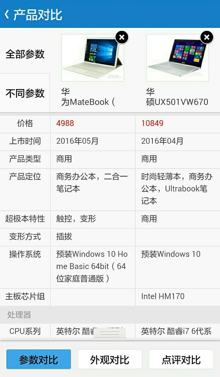 macbook的笔记本不能自己扩展硬盘或者存储空间吗?