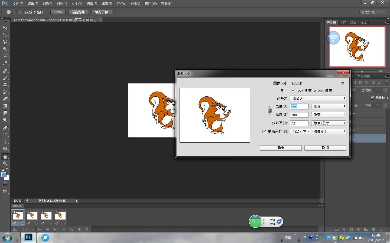 怎么用ps修改gif_怎么用PhotoShop编辑已经做好的GIF动态图-ZOL问答