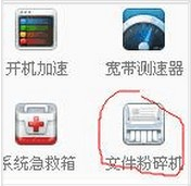 怎么样卸载企业360安全卫士,卸载时要密码?