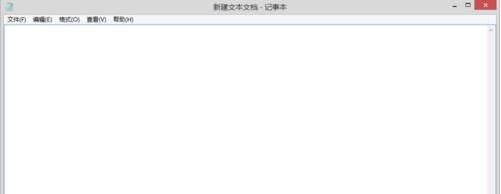 qq刷屏文字可以直接复制吗?