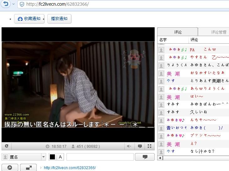 这是日本什么直播网站
