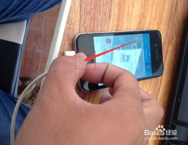 苹果手机home键失灵解决方法