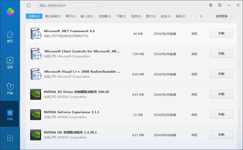QQ帐户登录失败,请检查网络后重试。