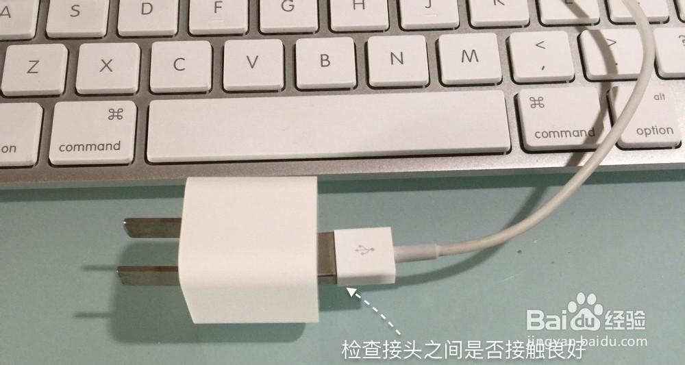 苹果6S充不了电,iPhone6S充电没反应