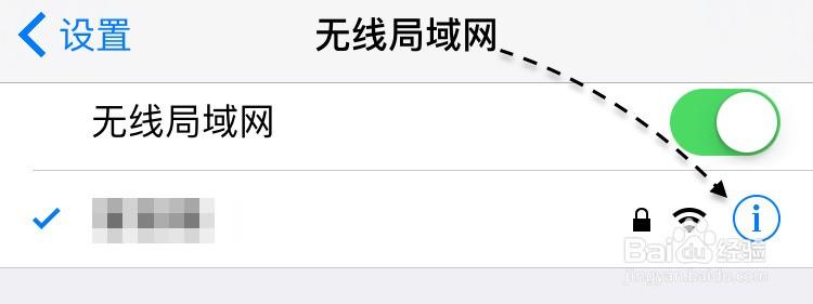 苹果6s无法检查更新,6s检查更新失败怎么办?
