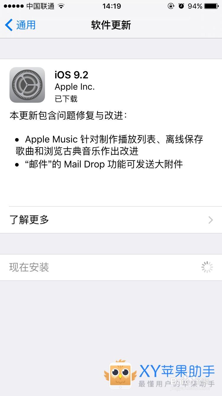 苹果iPhone6S相较iPhone6有哪些变化与升级