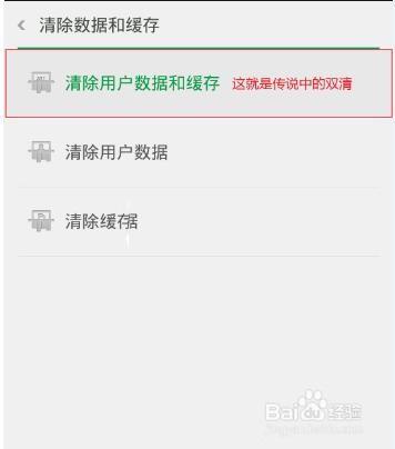OPPO A57账户密码锁.降级花 定黑屏.不开机教程