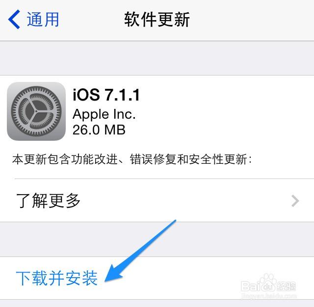 苹果ota升级是什么意思