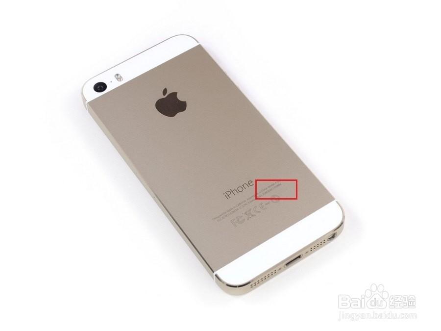 怎么查苹果手机真伪?