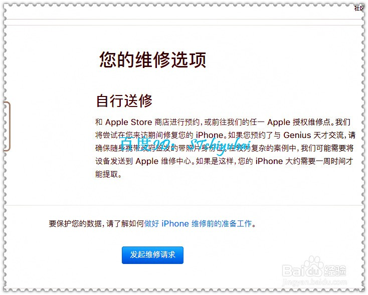苹果手机卡屏关不了机怎么办