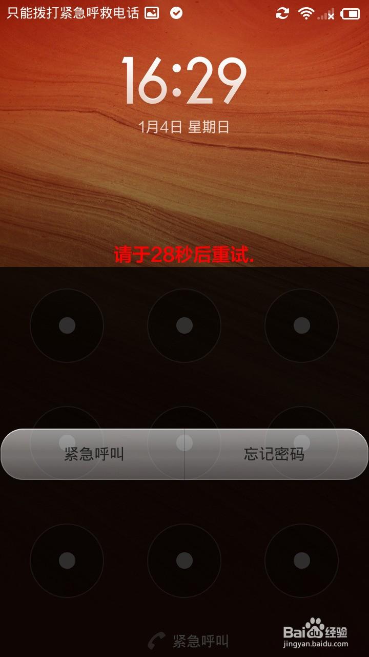 红米note7碎屏图片