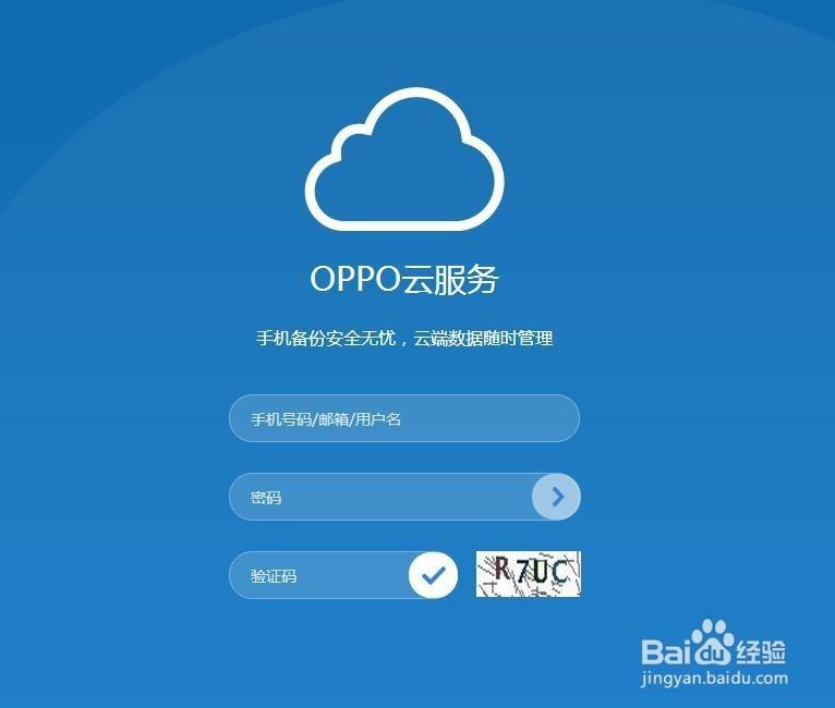 刚买的OPPO R9手机被偷了关机怎么办?