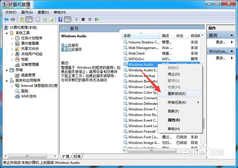 笔记本电脑加内存卡_win10电脑前面的插孔没声音怎样设置-ZOL问答