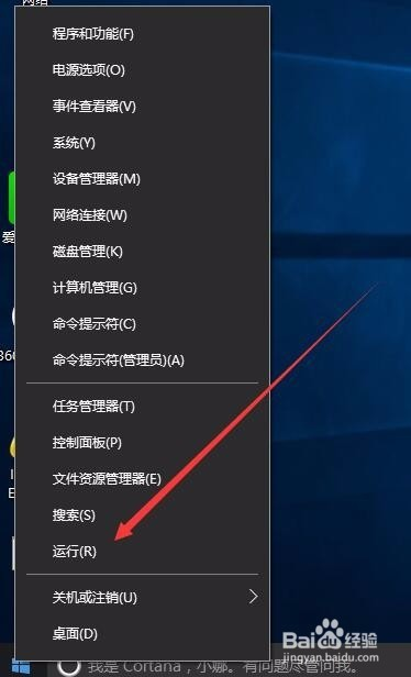 win10系统guest怎么启用 如何打开添加guest账户