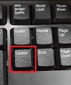 电脑如何设置BIOS模式:[1]进入与退出BIOS