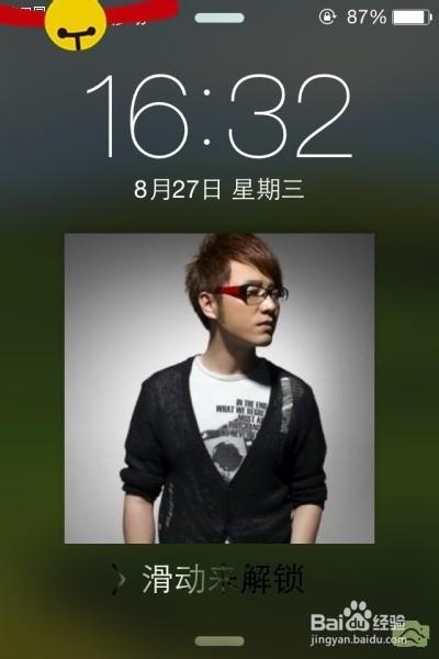 苹果手机播放音乐时锁屏如何查看时间