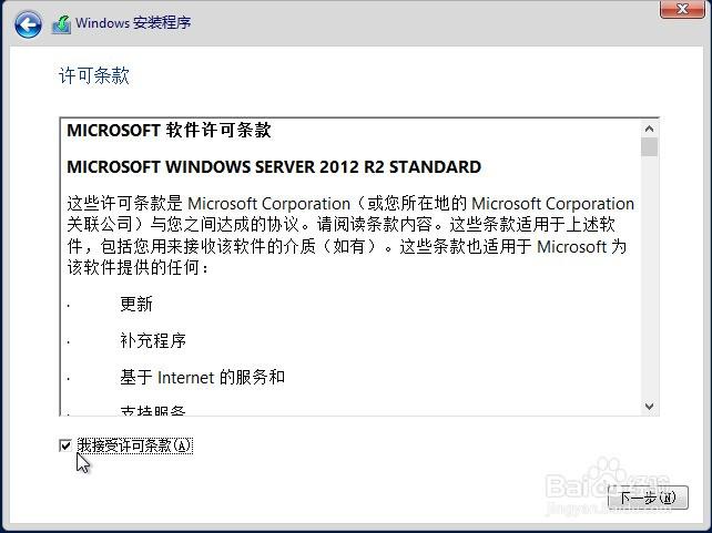 windows(r)7 ultimate edition是什么版本