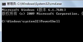 win7批量删除系统更新补丁