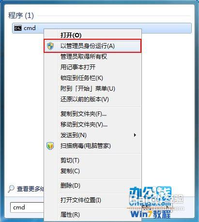 win7系统中c盘用户文件夹过高怎么清理
