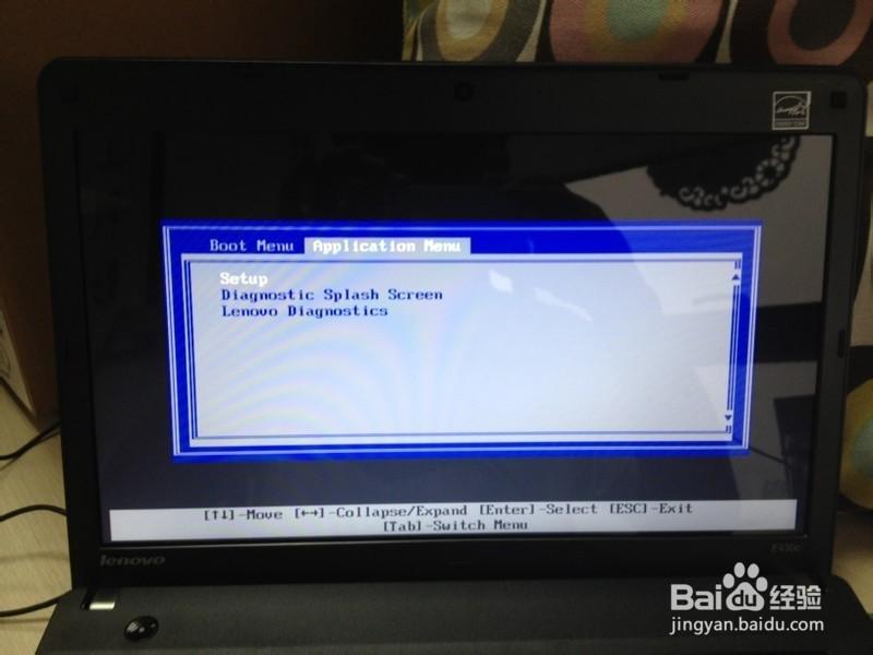联想新笔记本怎么进BIOS