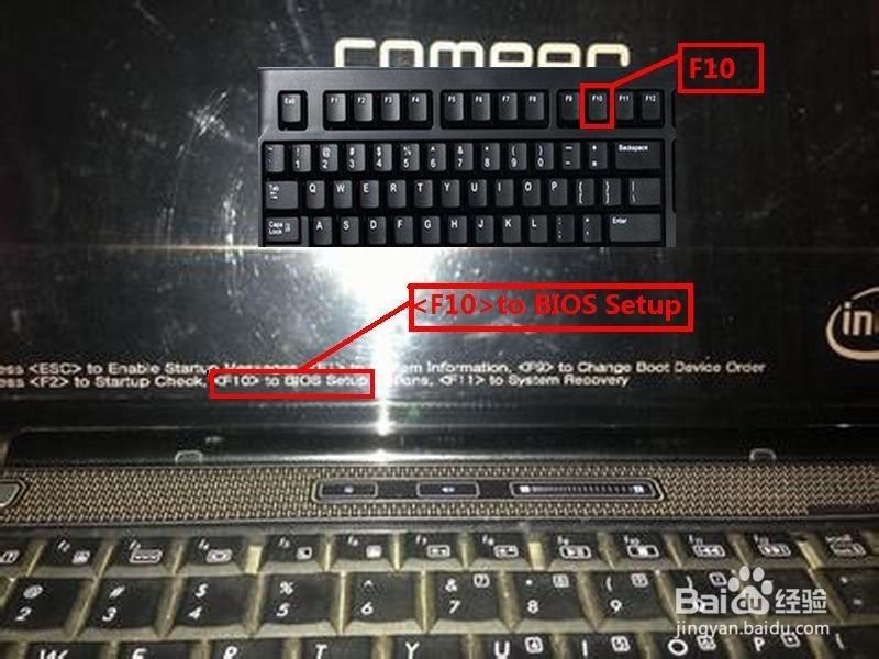 电脑怎么进入BIOS的方法集合