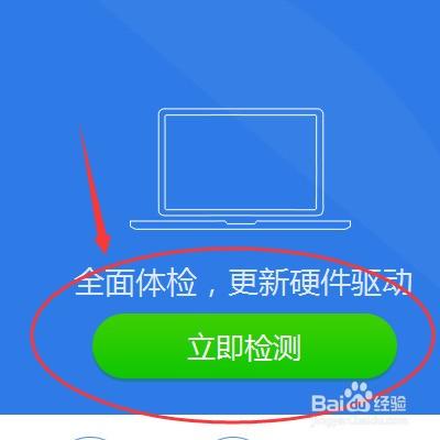 怎么关闭或禁用联想ThinkPad笔记本的触摸板