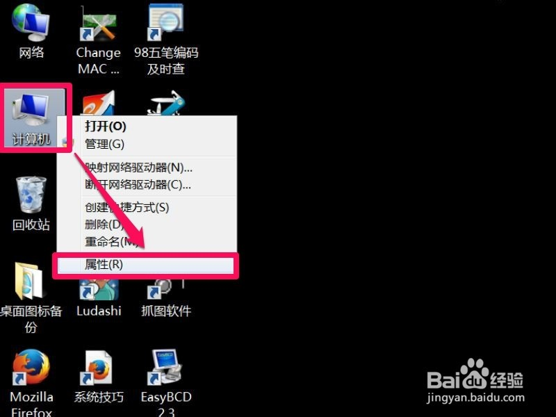win7 内部版本7601,此windows副本不是正版怎么处理
