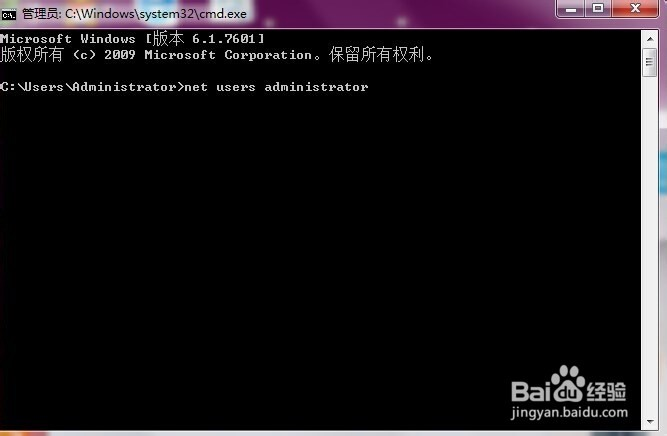 电脑开机密码忘了怎么取消