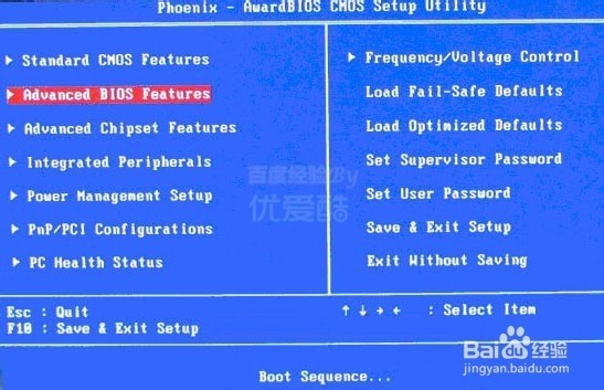 u盘装系统bios设置 U盘启动装置Windows8.1