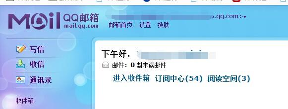 QQ邮箱里定时发送的邮件还没到期发送,现在不想发送了,怎么取消?