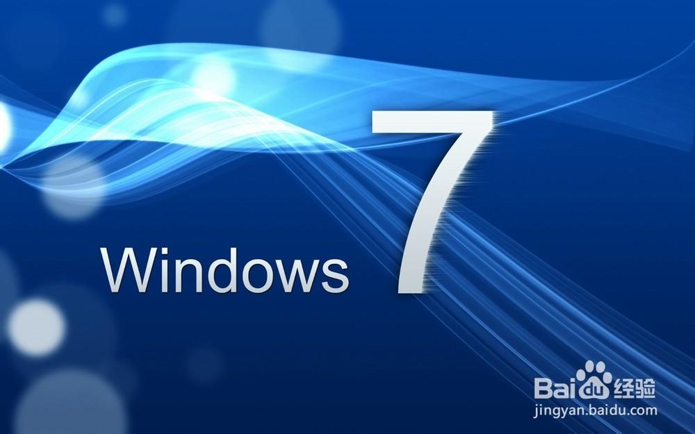 怎样确定装XP系统还是32位win7、64位win7系统?