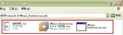 如何给虚拟机安装xp系统