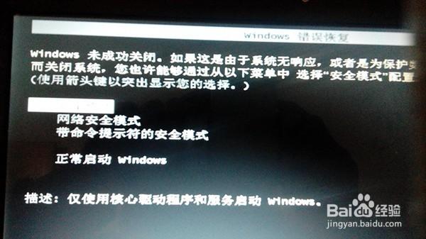 """如何有效解决""""Win7update失败,还原更改""""问题"""