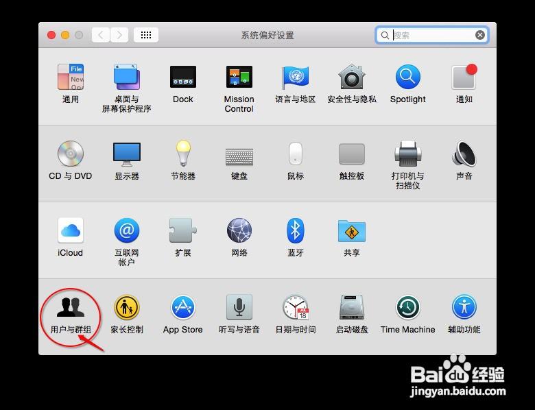 怎么设置或删除Mac开机启动项?苹果电脑开机项