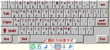 怎样调出软键盘