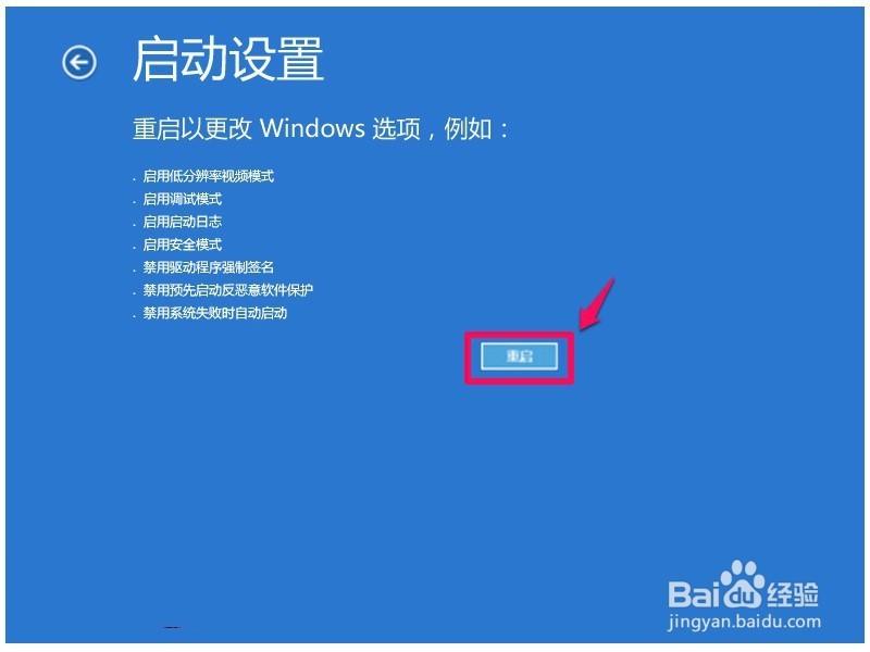 Win10更新导致显卡故障电脑不能开机的处理方法