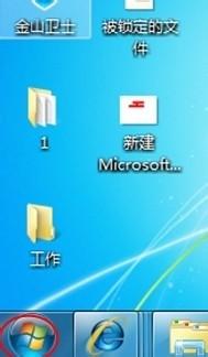 怎么用msconfig命令设置开机启动项