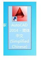 3dmax 2014版注册机激活的时候显示错误为什么?