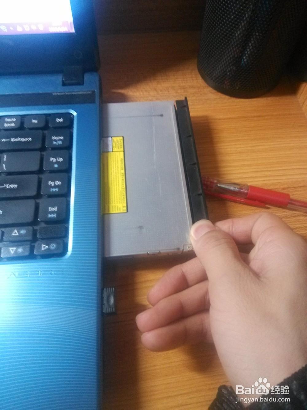 怎样给笔记本加固态硬盘(保持机械硬盘不变)?