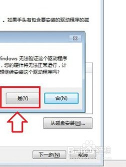 怎么禁用笔记本键盘 关闭笔记本自带键盘方法