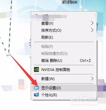 win10电脑系统如何重置(修复)电脑?