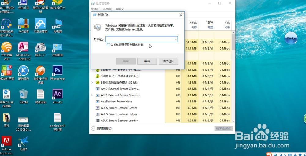 win10怎么设置让电脑开机自动登录账户