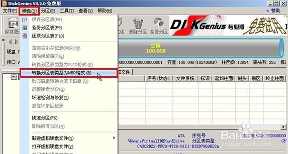 华硕笔记本自带win10改win7的方法