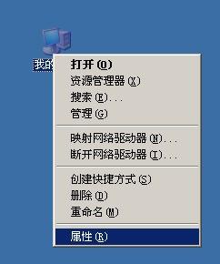 怎么看自己电脑配置 如何查看电脑配置