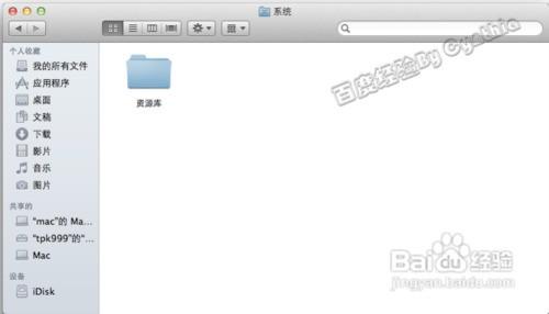 苹果Mac操作系统下怎么显示隐藏文件