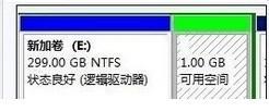 C盘太小了怎么办windows7调整分区大小方法