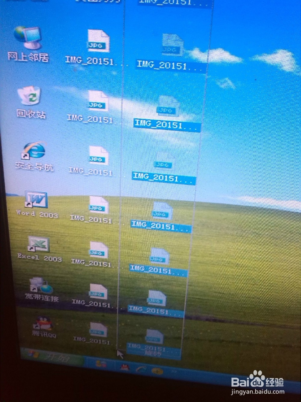 瑞星杀毒软件打不开_我的电脑为什么界面上的文件都打不开了-ZOL问答