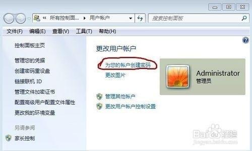 电脑开机和屏幕唤醒密码如何设置