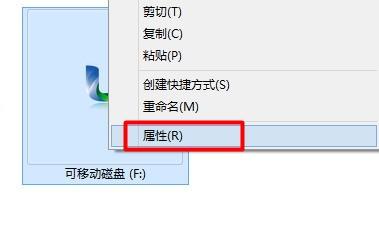 我的u盘怎么忽然显示零容量了啊文件系统显示未知?