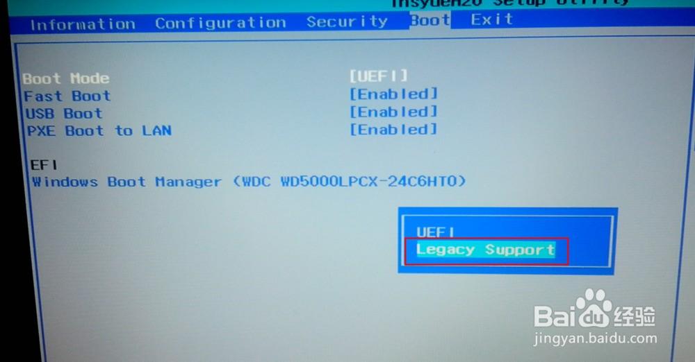 怎么给联想笔记本加装固态硬盘